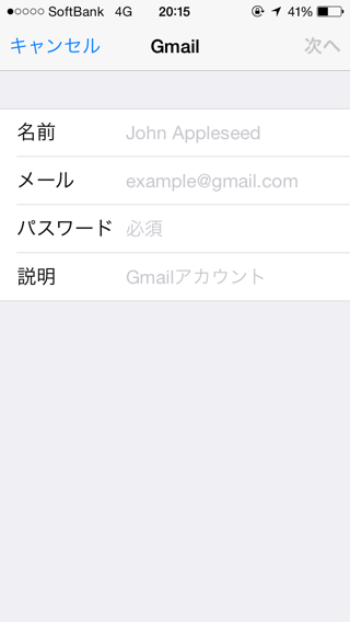 gmail-iphone13