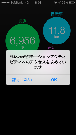 moves02