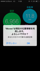 moves03