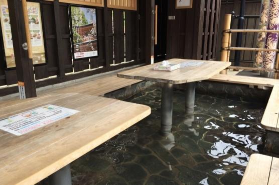 arashiyama-ashiyu1