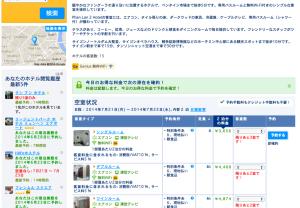 201407bookingcom07