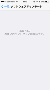 ios712-05