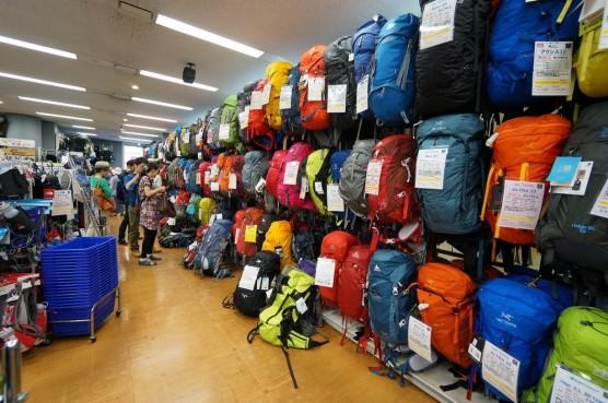 jinbo-backpack5