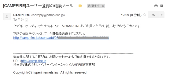 201408campfire03