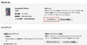 201409ios8-01-1.png