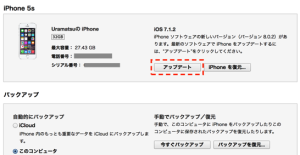 201409ios8-01-2.png