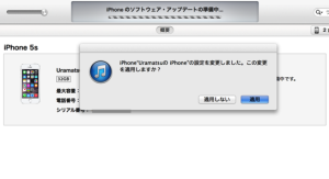 201409ios8-07-2.png