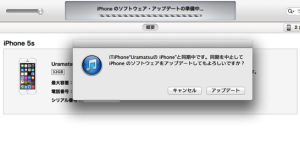 201409ios8-08-2.png