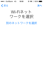 201409ios8-11.png
