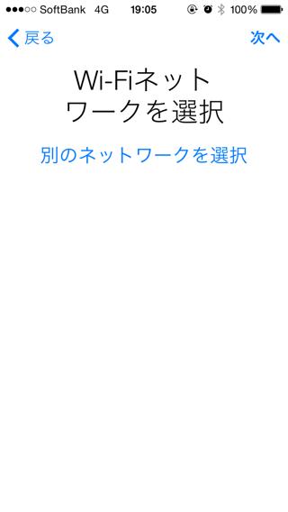 201409ios8 11