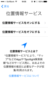 201409ios8-12.png