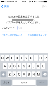 201409ios8-13.png