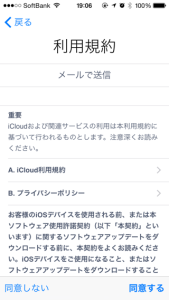 201409ios8-14.png