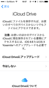201409ios8-16.png