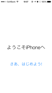 201409ios8-17.png