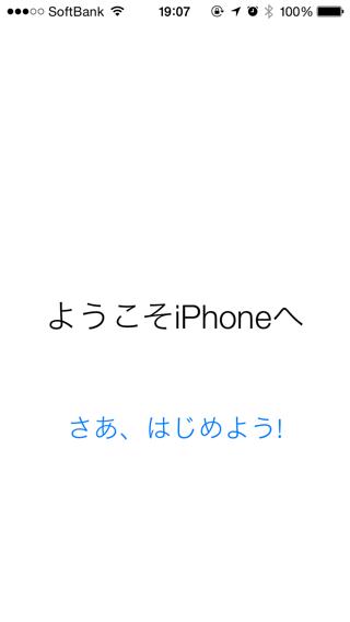 201409ios8 17