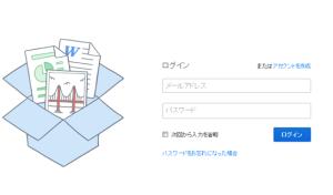 201410dropbox2stepverification02.png