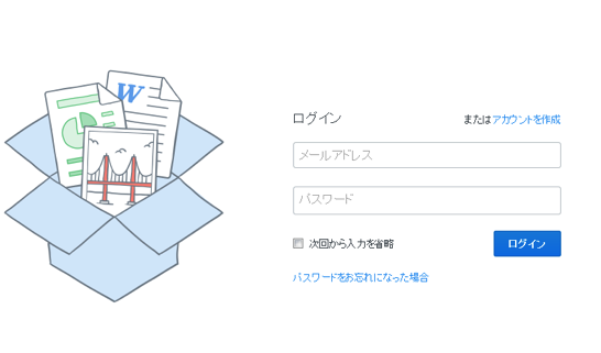 201410dropbox2stepverification02