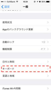 201410kaomoji-key002.png