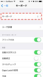 201410kaomoji-key003.png