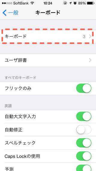 201410kaomoji key003