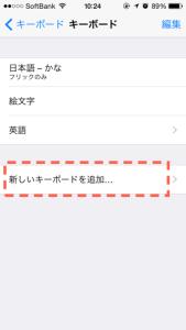 201410kaomoji-key004.png