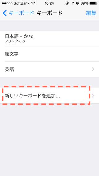 201410kaomoji key004