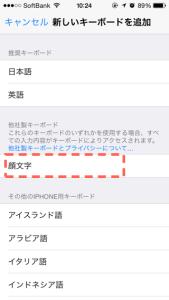 201410kaomoji-key005.png