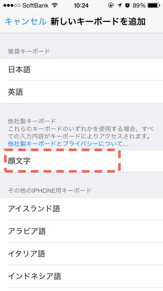 201410kaomoji key005