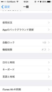 201410kaomoji-key02.png