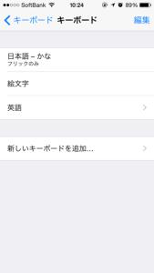 201410kaomoji-key04.png