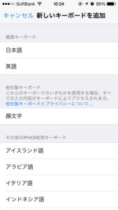 201410kaomoji-key05.png