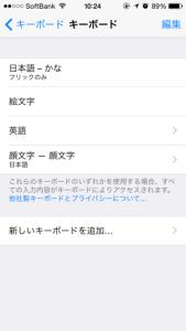 201410kaomoji-key06.png