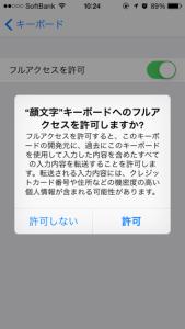 201410kaomoji-key07.png