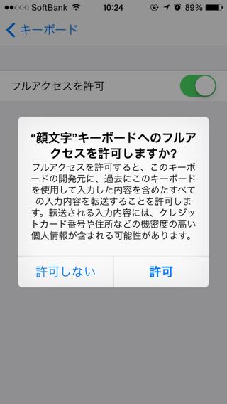 201410kaomoji key07