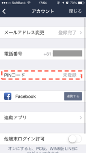 line-pin3.png