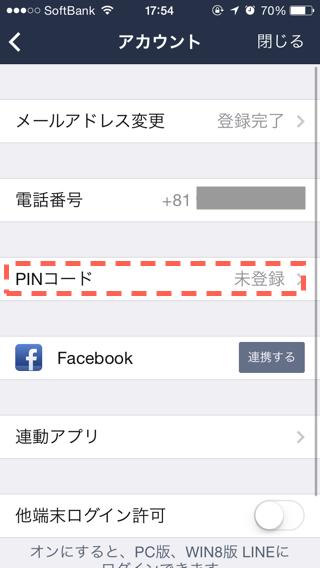 Line pin3