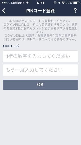 Line pin4
