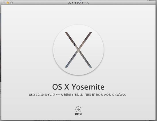 Os yosemite3