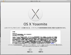 os-yosemite4.png