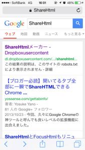 201411sharehtml1