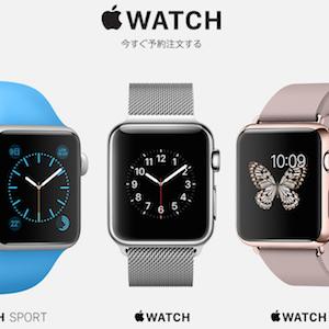 logo-applewatchtry