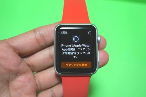 201505applewatch-open5