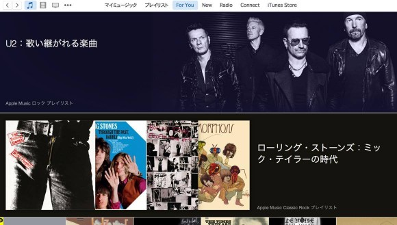 20150701applemusic-mac5