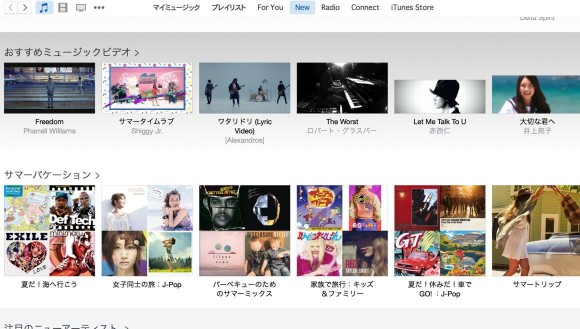 20150701applemusic-mac6