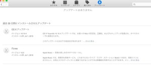 20150701applemusic-mac7