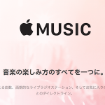 logo-applemusic