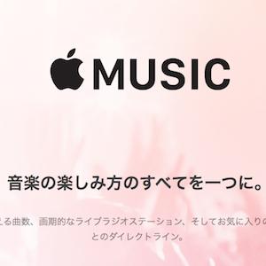 logo-applemusic