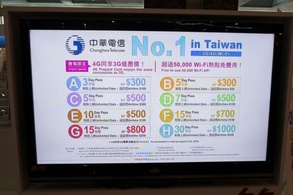 201603kaohsiung-sim3