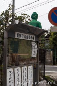 nagoya-daibutsu10